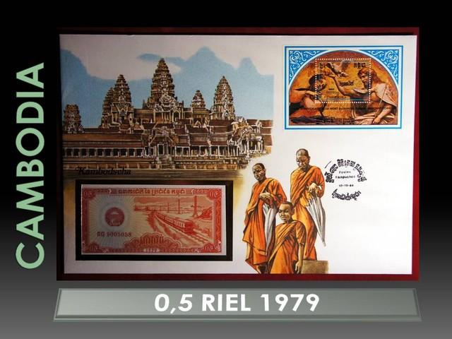 Cambodia 0,5 Riel 1979 UNC