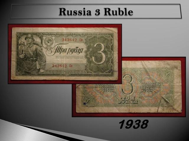 Russia 3 Ruble 1938