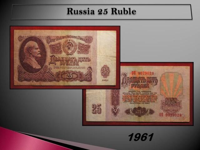 Russia 25 Ruble 1961