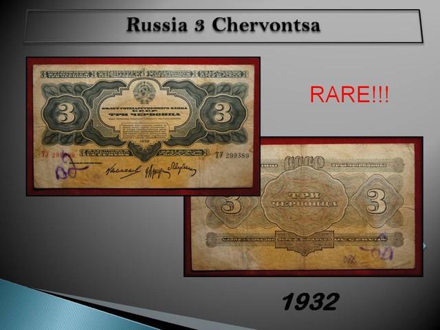 Russia 3 Chervontsa 1932 RARE!!!