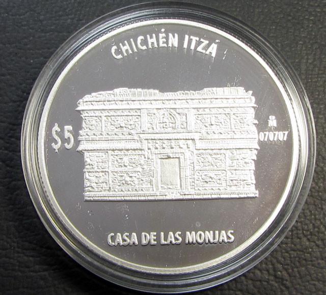 1 OZ Silver 2012 Chichen Itza Proof Coin Nunnery