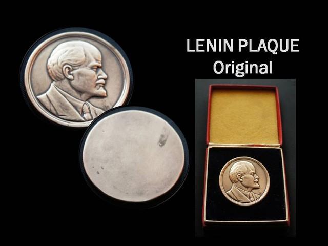 Lenin Original Plaque + Original Box