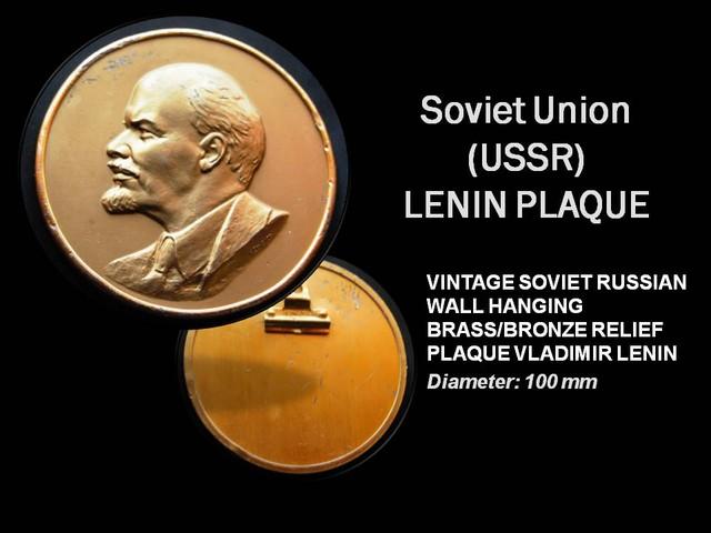 USSR Lenin Brass/Bronze Plaque
