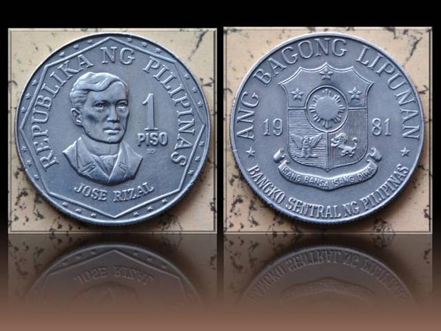 Philippines 1 Piso 1981 BSP KM#209