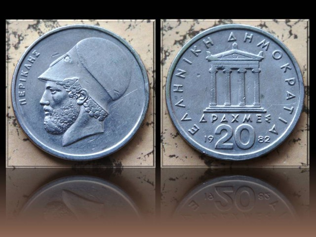 Greece 20 Drachmes (new lettering) 1982 KM#133