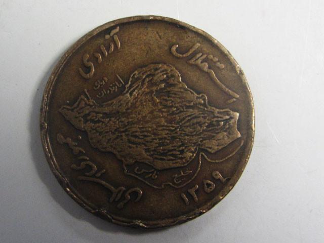 IRAN 1989-91  J2023