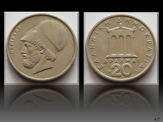 Greece 20 Drachmai (old lettering) 1976 KM#120