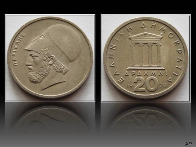 Greece 20 Drachmai (old lettering) 1978 KM#120