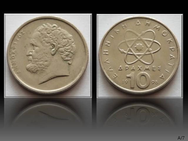 Greece 10 Drachmes (new lettering) 1998 KM#132