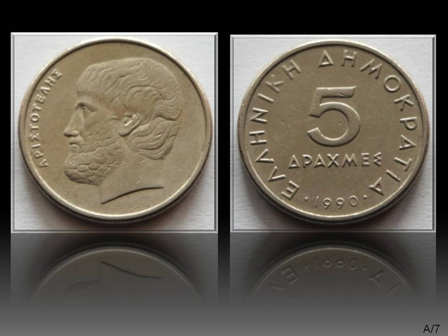 Greece 5 Drachmes (new lettering) 1990 KM#131