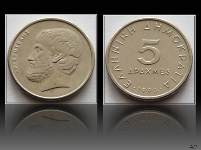 Greece 5 Drachmes (new lettering) 1994 KM#131