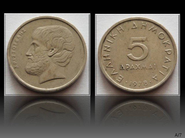 Greece 5 Drachmai (old lettering) 1978 KM#118