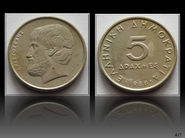 Greece 5 Drachmes (new lettering) 1988 KM#131