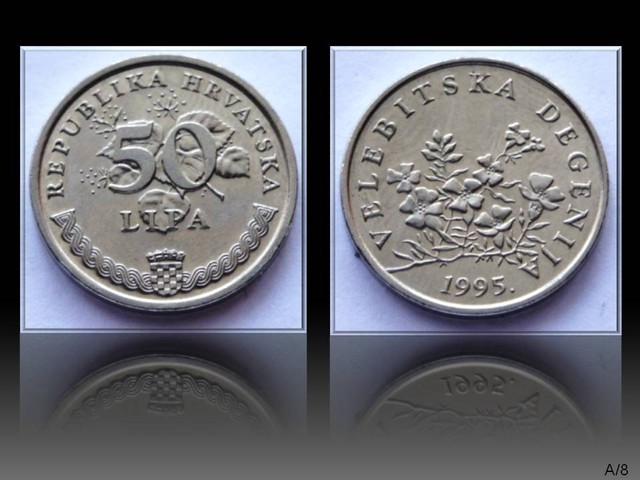 Croatia 50 Lipa (Croatian text) 1995 KM#8