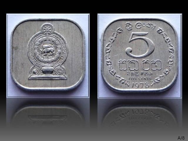Sri Lanka 5 Cents 1978 KM#139a