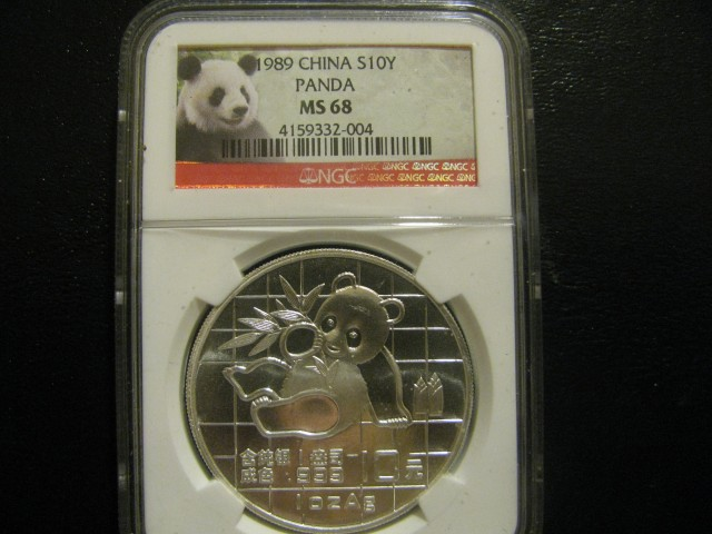 1989 1 OZ. Silver China Panda $10Y *KEY DATE LOW MINTAGE