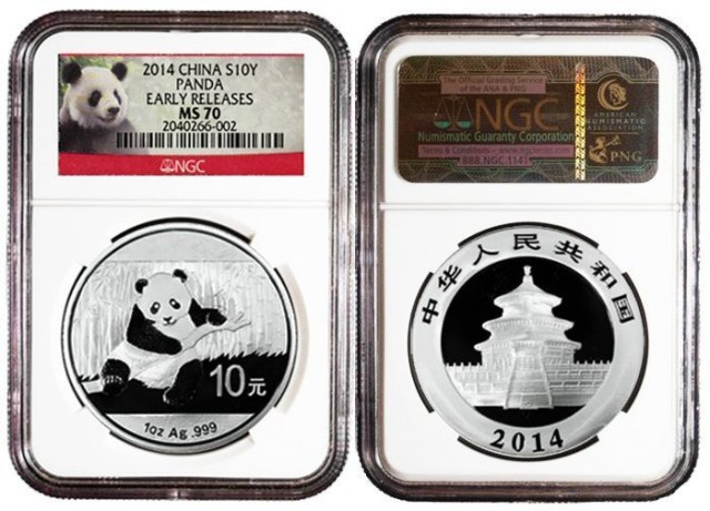 2014 10 Yuan Silver China Panda NGC MS70 Early Releases