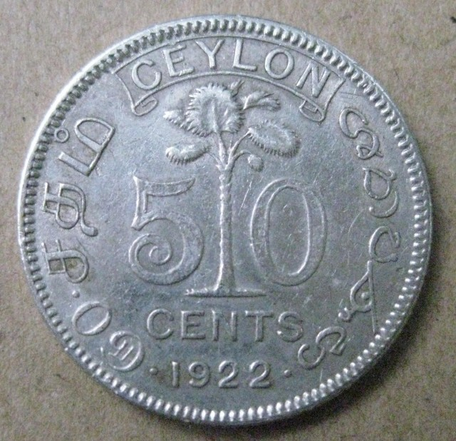 British Ceylon King George V 50 Cents Good Condition Silver Coin Srilanka