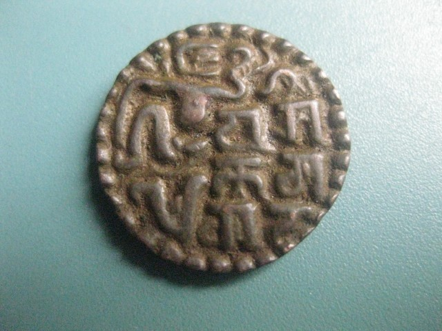 Ceylon 800 year old Kahawanu King ParakramaBahu Copper Massa Coin 1236 - 12