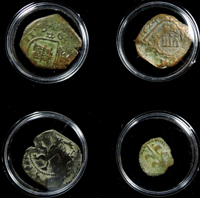TREASURE SERIES OF ANCIENT SPANISH COINS 11-200 ( ASC)