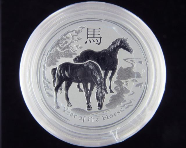2014 Year horse half   Ounce Roll 20 Silver Coin