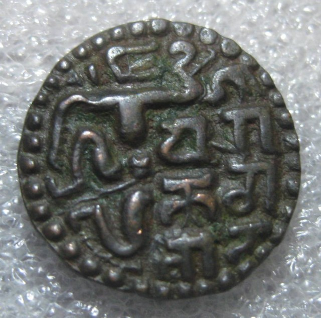 Ceylon  Ancient Kahawanu Copper Massa Coin King ParakramaBahu 1236 AD.