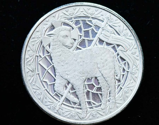 Lamb of god 2016 99.9% pure silver