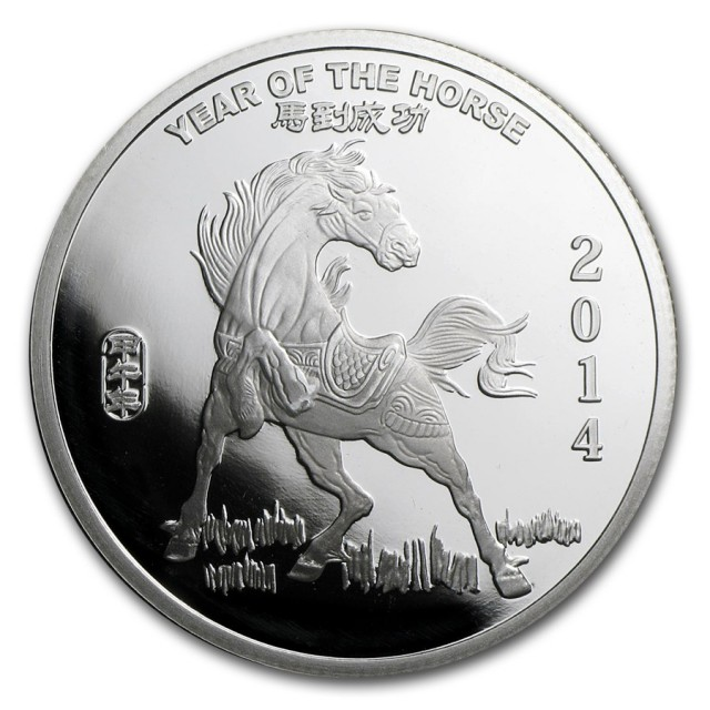 Silver Round one ounce Year Of Horse 1 ounce .999 pure silver