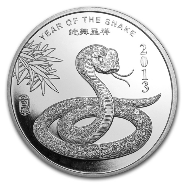 Silver Round one ounce Year Of Snake 1 ounce .999 pure silver