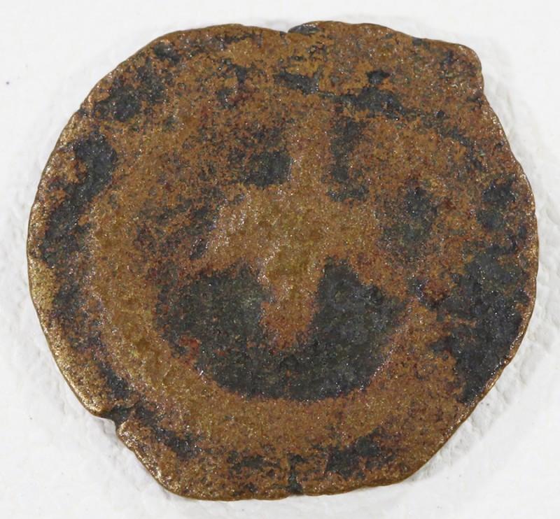Widows Mite coin SU 892