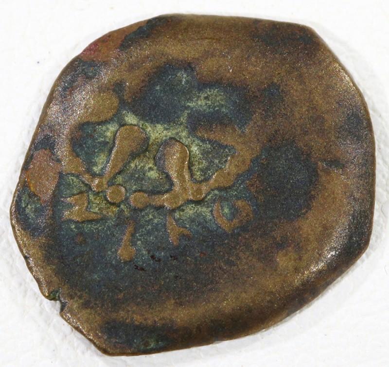 Widows Mite coin SU 893