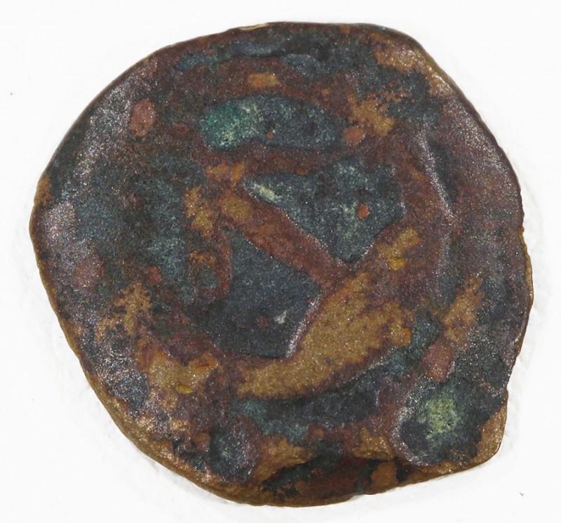 Widows Mite coin SU 897