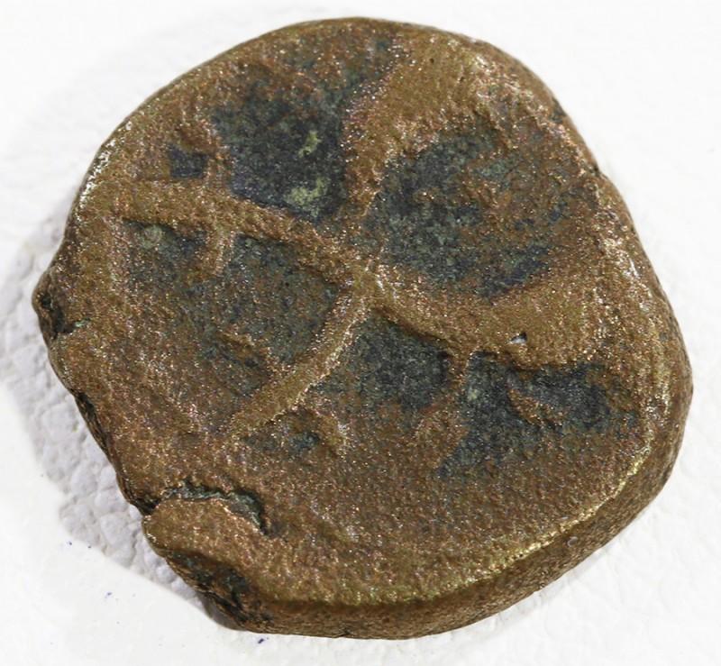 Biblical Coin Janenaeus Period  SU774