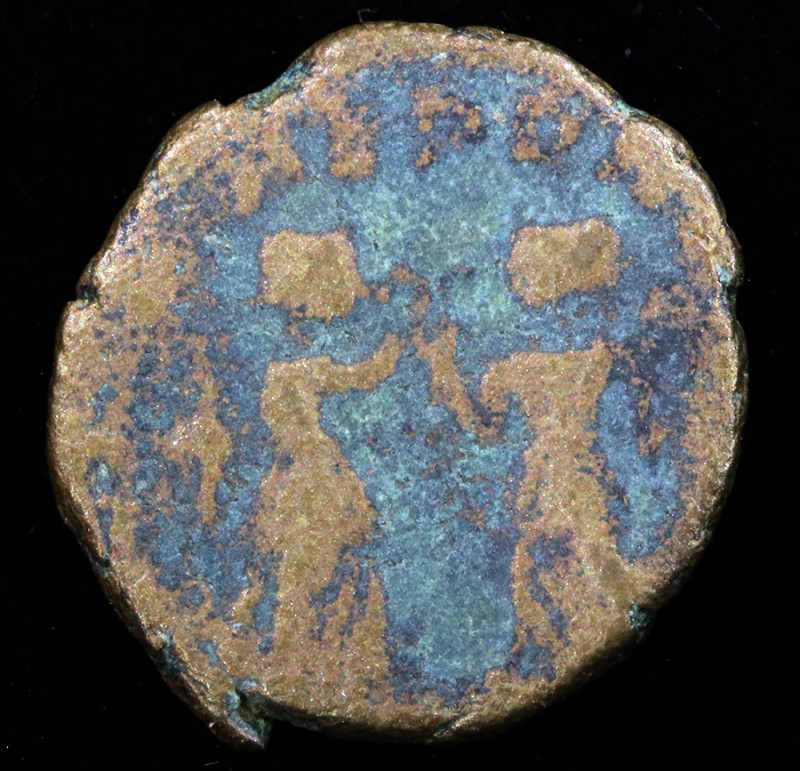 Biblical Coin Janenaeus /Widows mite Period  SU885