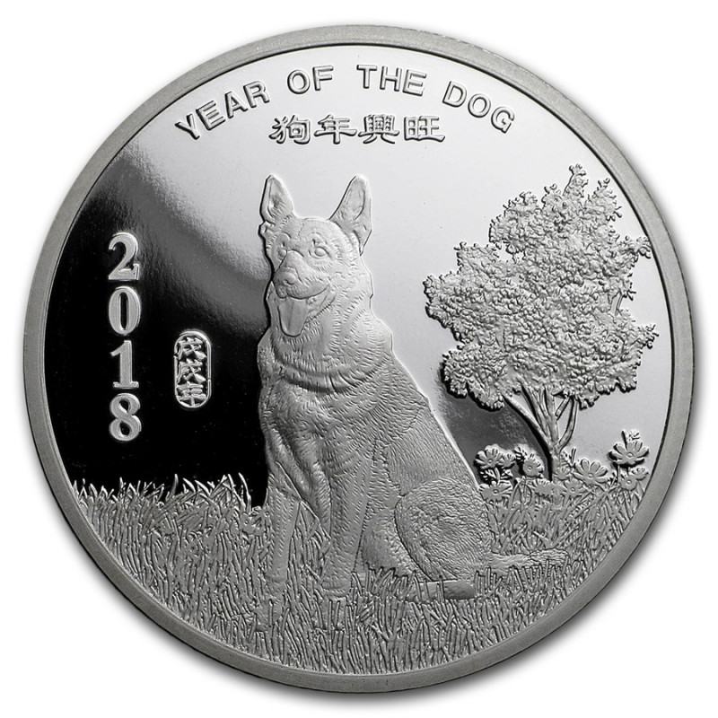 Lunar  year of dog  Pure Silver 99.9% round