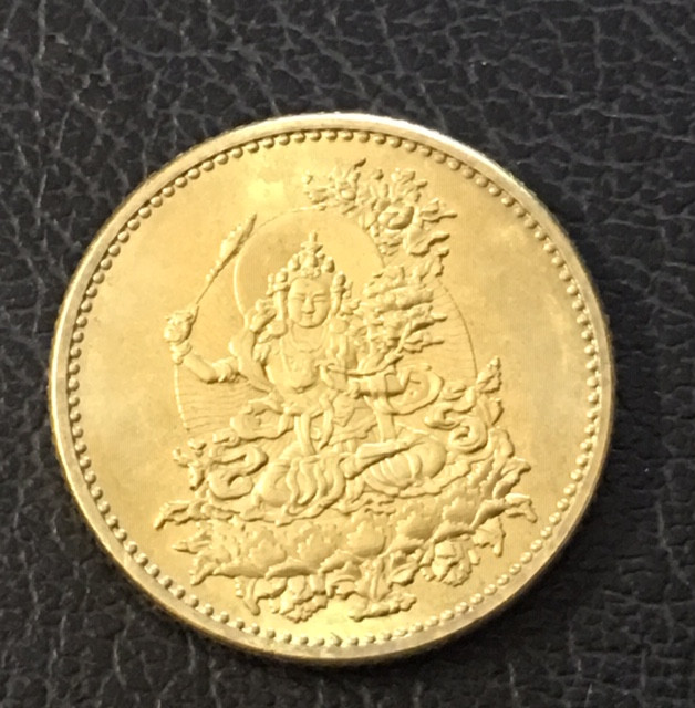 Siam Buddag replica gold coin   J2783