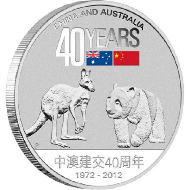 Perth Mint Silver Coin 40 years of friendship Australia and China