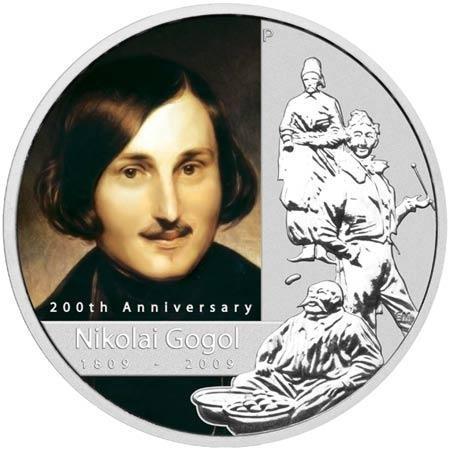 200th Anniversary of Nikolai Gogol 1oz Silver Bullion Coin