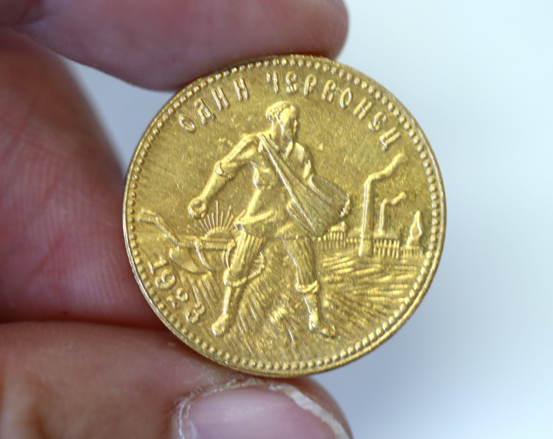 Russian set gold Chervonetz CCP USSR ,1923 reproduction coins CP 351