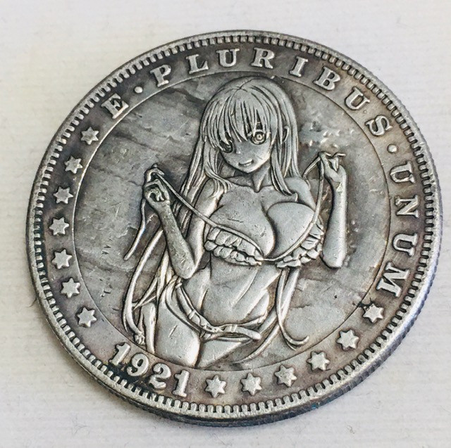 Hobo Coin Lady Artistic  Form Design   CP 456
