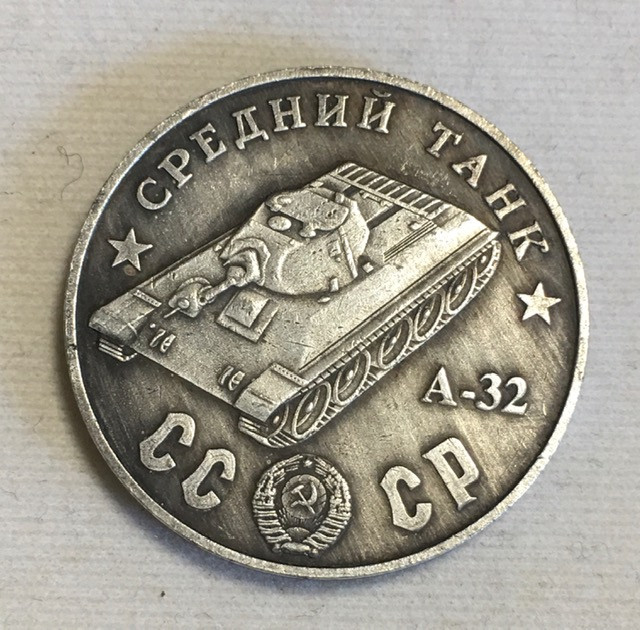 Collectible Hobo Russian T-32Tank 1945 Coin CP 502