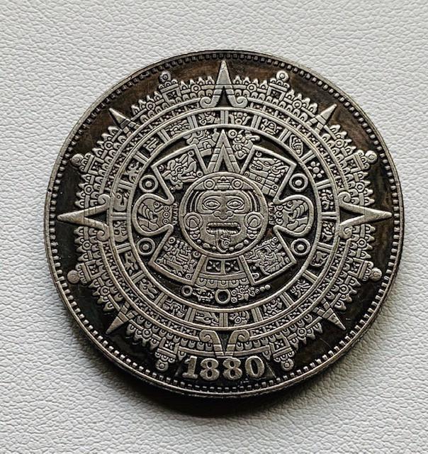Hobo Aztec  Morgan Art Form Design CP 529