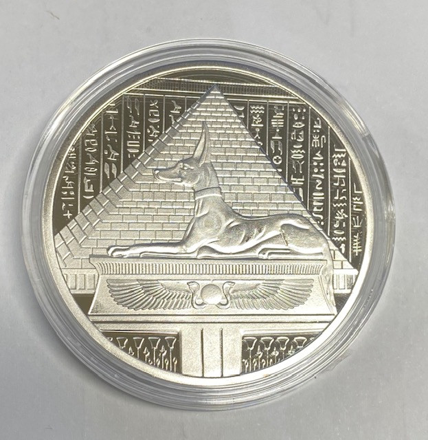 Egyptian  Guardian Anubis Replica Medallion