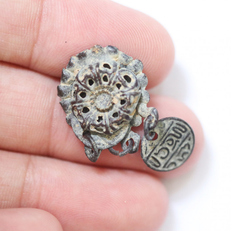 Holy Land Artifact  Bronze  100-400 AD -Code CCC 1102