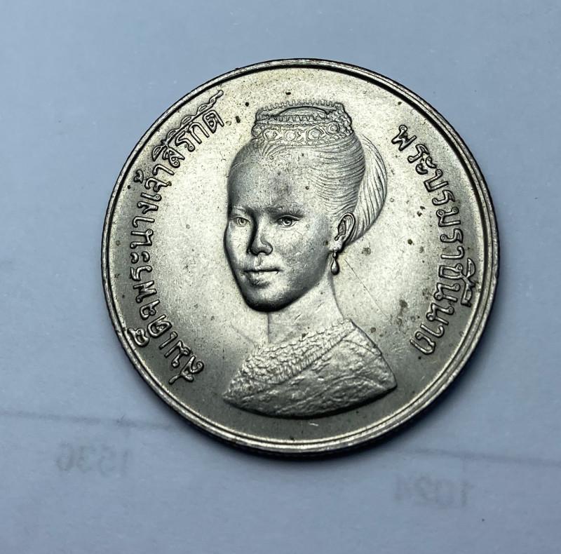 Rama IX Queen Sirikit Coin
