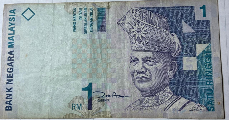 1 Ringgit ND(1998) - Series type AGH8423525