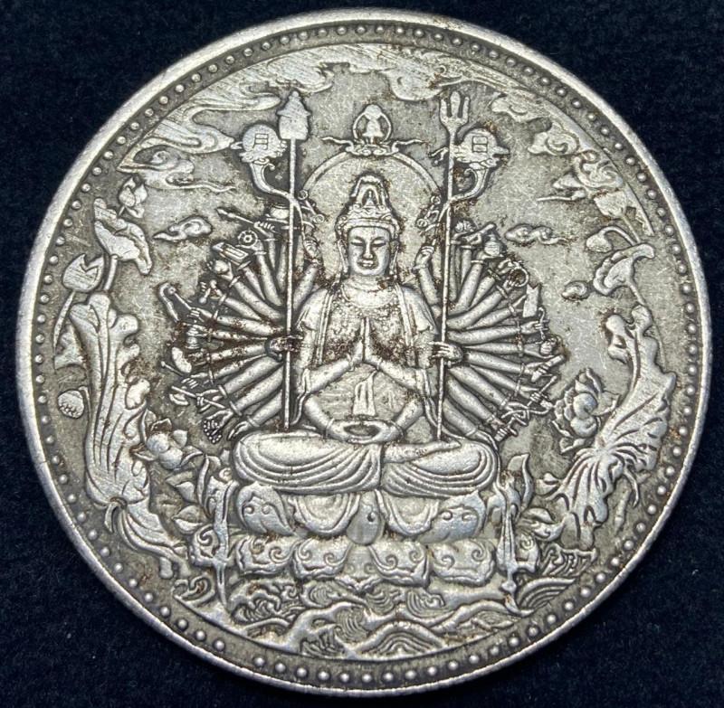 SPECTACULAR TIBETAN SILVER BUDDHA COIN