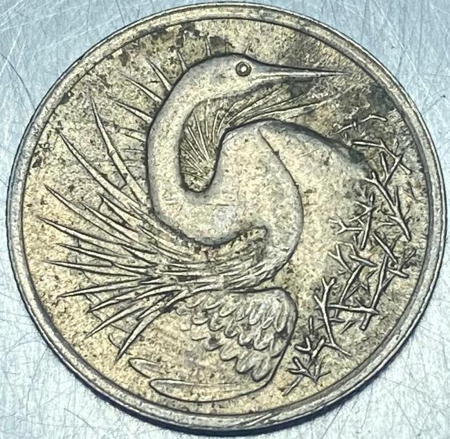 Singapore, 5 Cents, 1976, Singapore Mint, , Copper-nickel