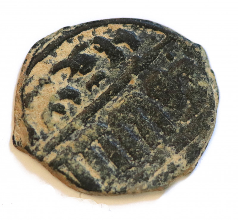 Historic Ancient Slave Coin -Mamluk- Soldiers in Game Thrones  CCC 1241