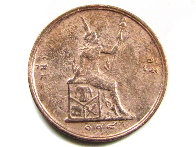 Cooper Thaliand King Rama V   Chulalongkorn late 1800  j 797